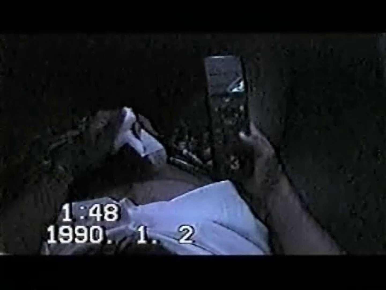 覗き見!リーマンのプライベートタイム!02 ノンケ達のセックス  74画像 8