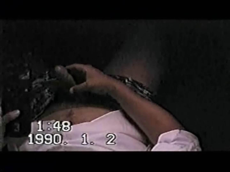覗き見!リーマンのプライベートタイム!02 隠し撮り放出 ゲイアダルトビデオ紹介 74画像 11