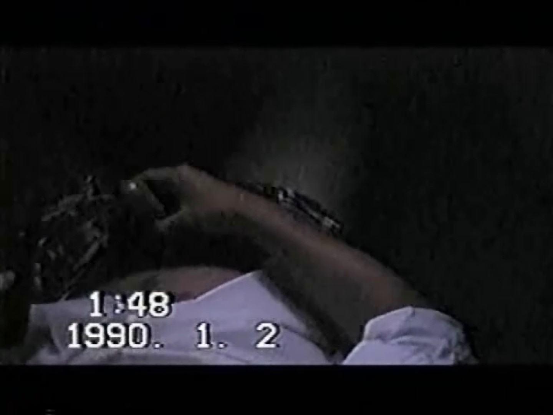 覗き見!リーマンのプライベートタイム!02 ノンケ達のセックス  74画像 12