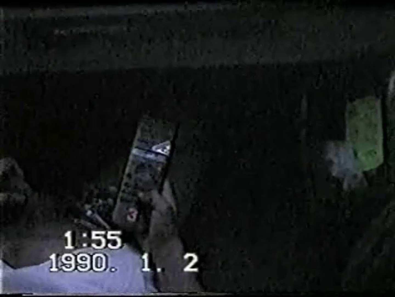 覗き見!リーマンのプライベートタイム!02 ノンケ達のセックス   覗き  74画像 17
