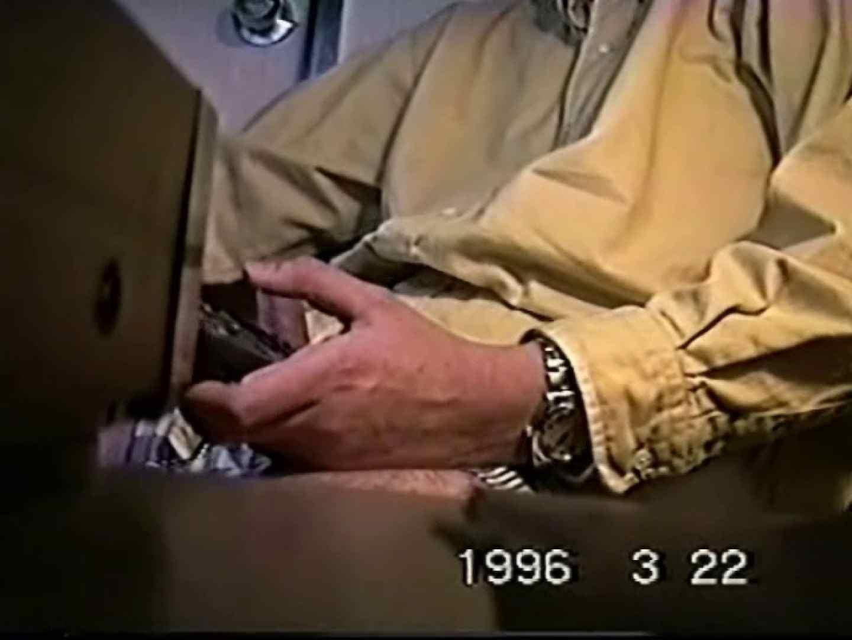 覗き見!リーマンのプライベートタイム!02 オナニー専門男子 ゲイ無料エロ画像 74画像 18