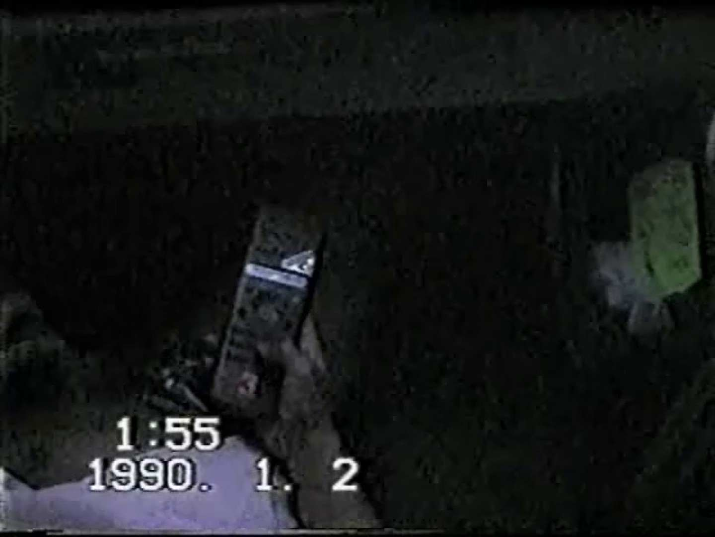 覗き見!リーマンのプライベートタイム!02 隠し撮り放出 ゲイアダルトビデオ紹介 74画像 19