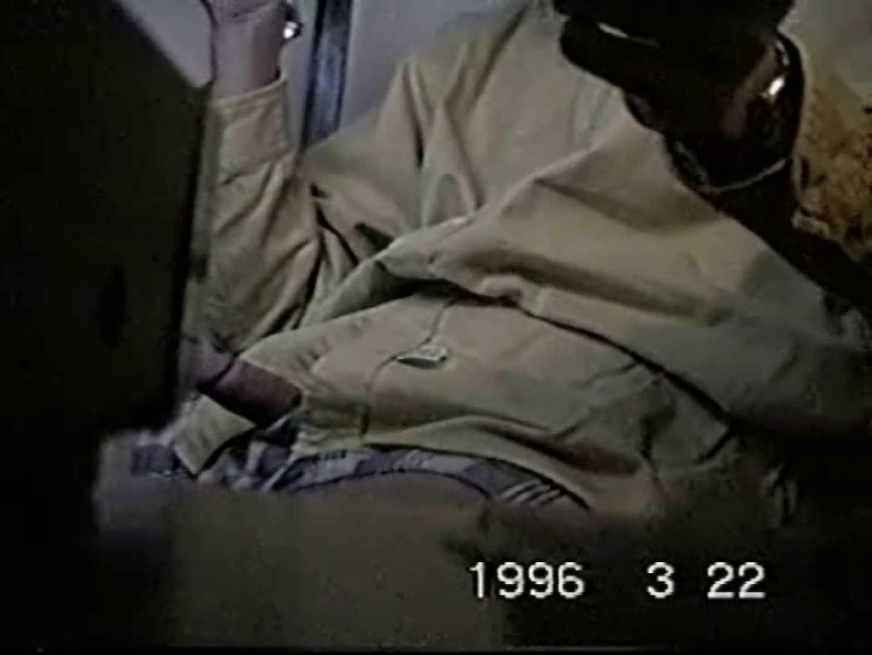 覗き見!リーマンのプライベートタイム!02 オナニー専門男子 ゲイ無料エロ画像 74画像 34