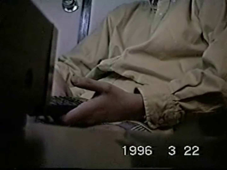 覗き見!リーマンのプライベートタイム!02 隠し撮り放出 ゲイアダルトビデオ紹介 74画像 35