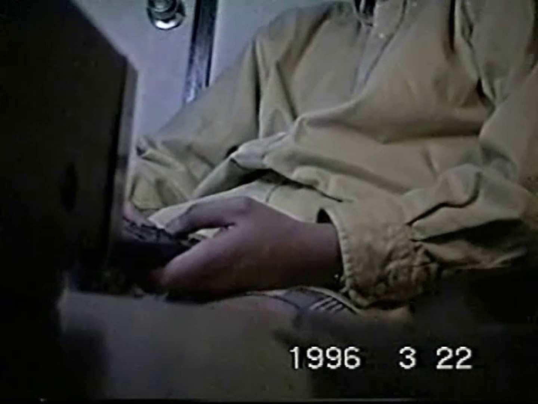 覗き見!リーマンのプライベートタイム!02 ノンケ達のセックス  74画像 36