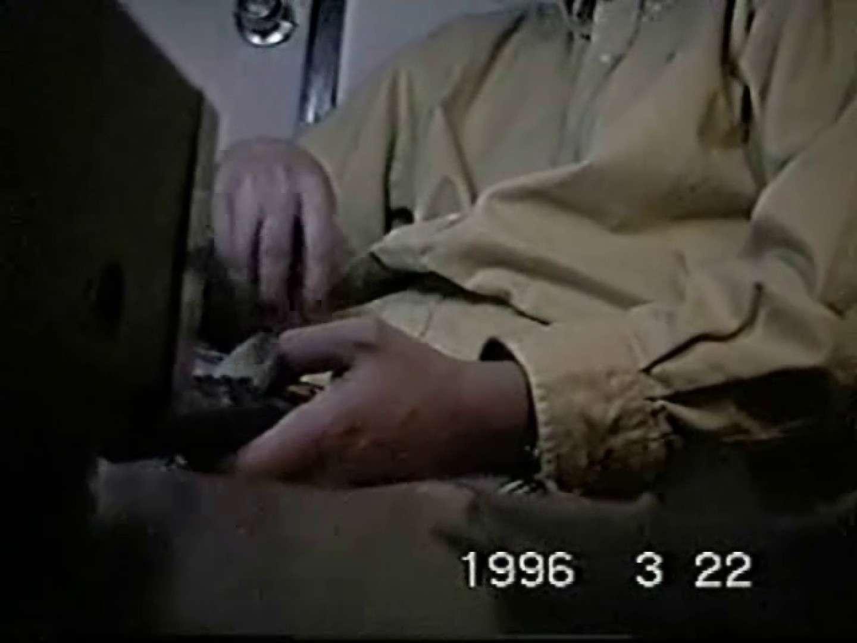覗き見!リーマンのプライベートタイム!02 ノンケ達のセックス   覗き  74画像 41