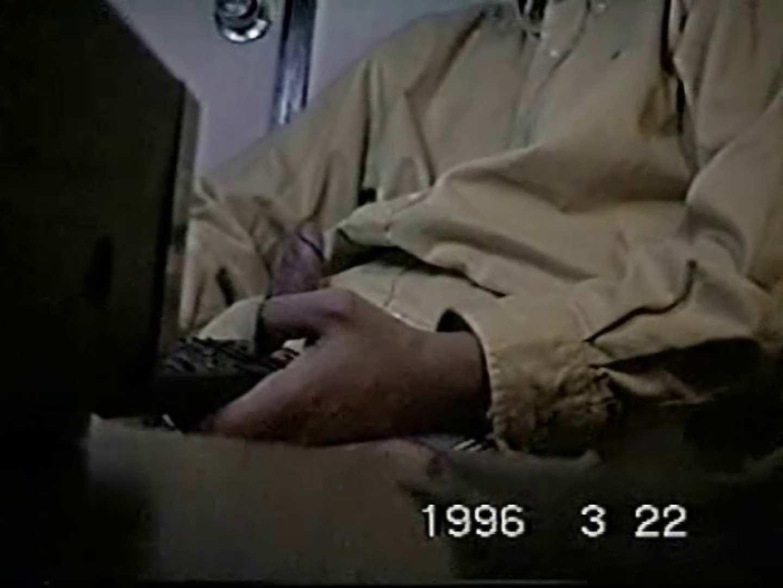 覗き見!リーマンのプライベートタイム!02 隠し撮り放出 ゲイアダルトビデオ紹介 74画像 47