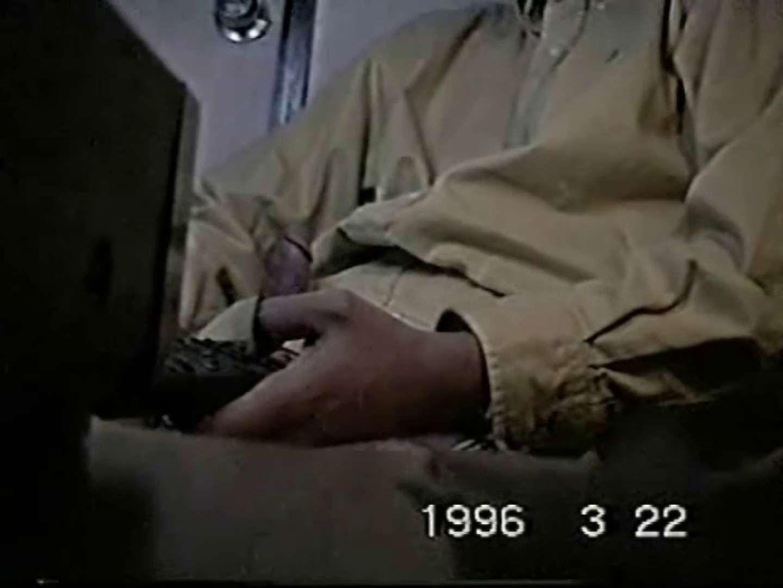 覗き見!リーマンのプライベートタイム!02 ノンケ達のセックス  74画像 48