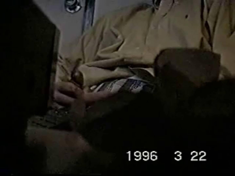覗き見!リーマンのプライベートタイム!02 ノンケ達のセックス  74画像 56