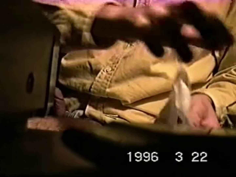 覗き見!リーマンのプライベートタイム!02 ノンケ達のセックス   覗き  74画像 73