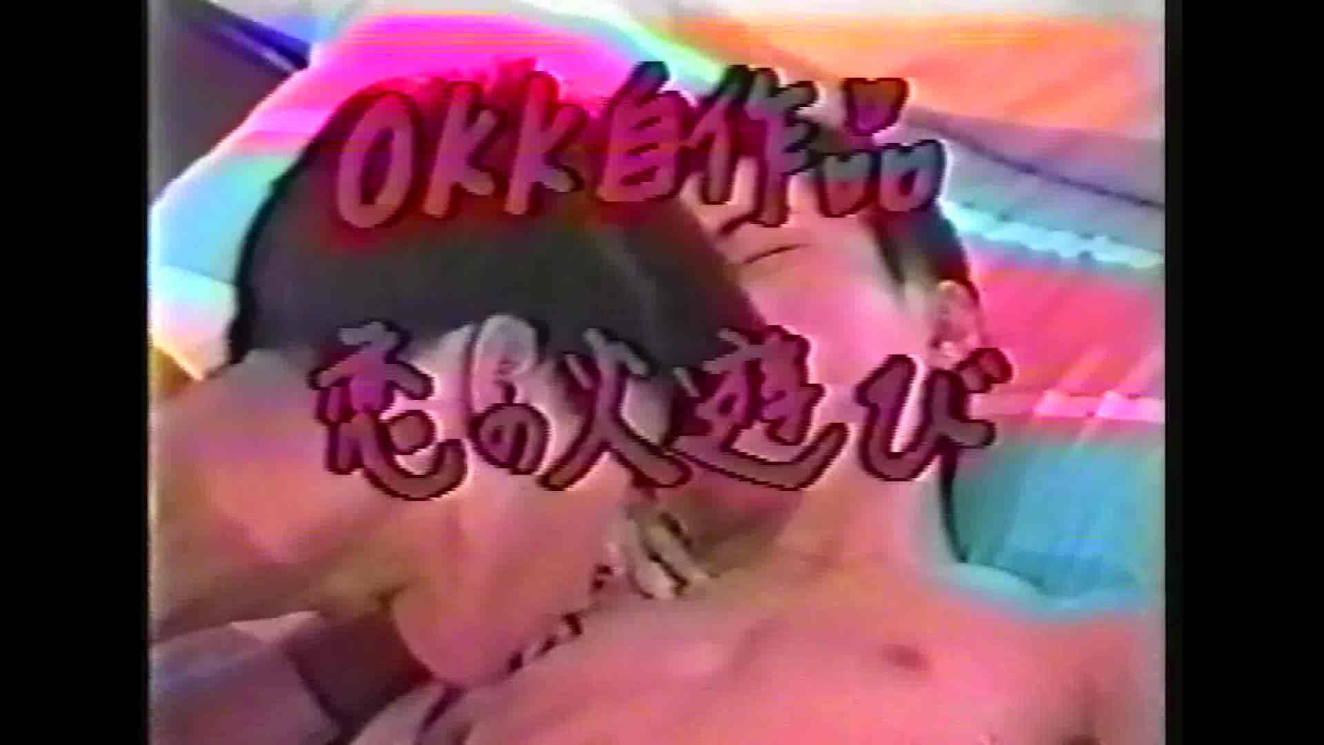 GAYBOY宏のオカズ倉庫Vol.9-2 ノンケ達のセックス  104画像 8