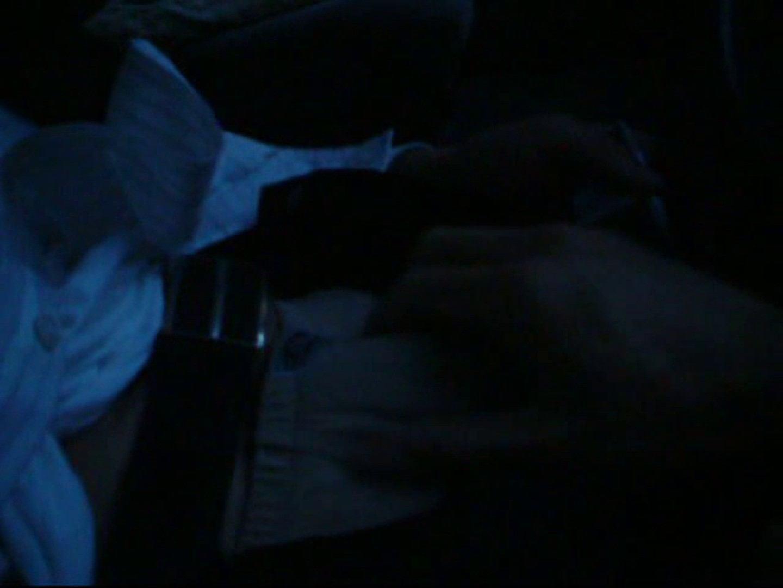 投稿 マコっさんの悪戯日記 File.01 エロすぎる映像   悪戯  77画像 5