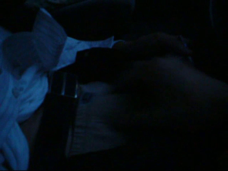 投稿 マコっさんの悪戯日記 File.01 イケメン・パラダイス ゲイ射精シーン 77画像 6