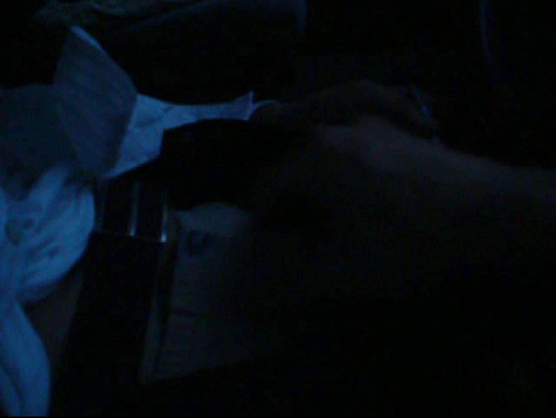 投稿 マコっさんの悪戯日記 File.01 投稿作品 ゲイ丸見え画像 77画像 7