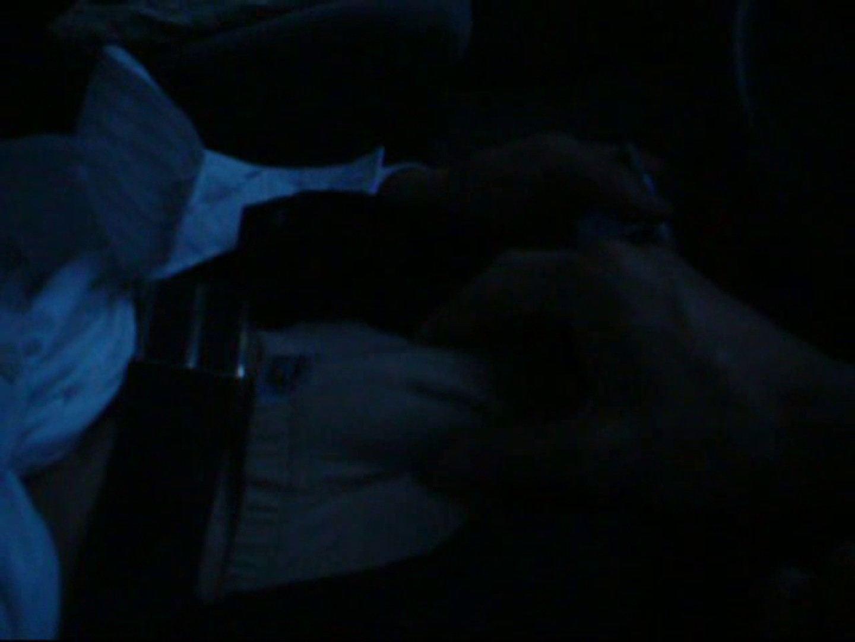 投稿 マコっさんの悪戯日記 File.01 イケメン・パラダイス ゲイ射精シーン 77画像 10