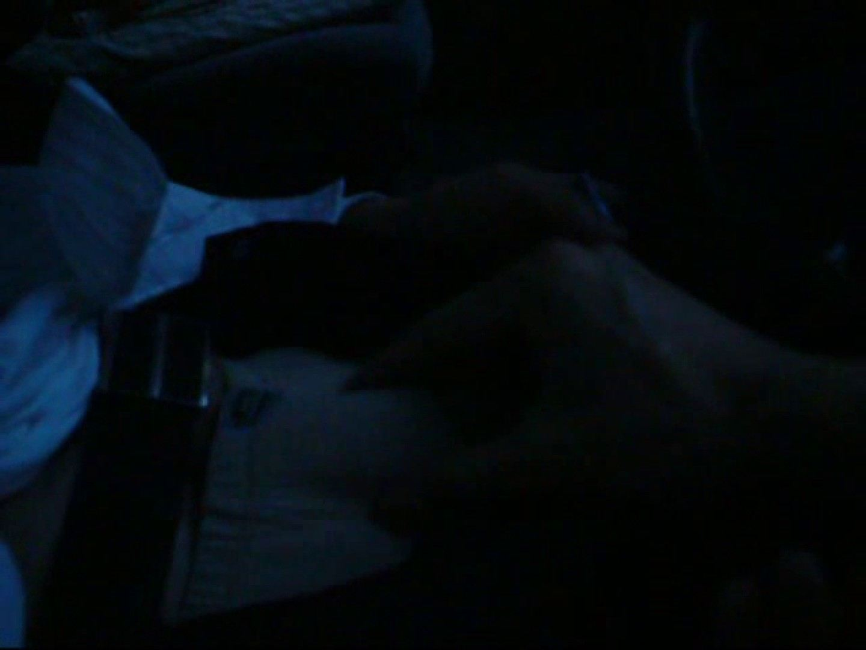 投稿 マコっさんの悪戯日記 File.01 エロすぎる映像   悪戯  77画像 13