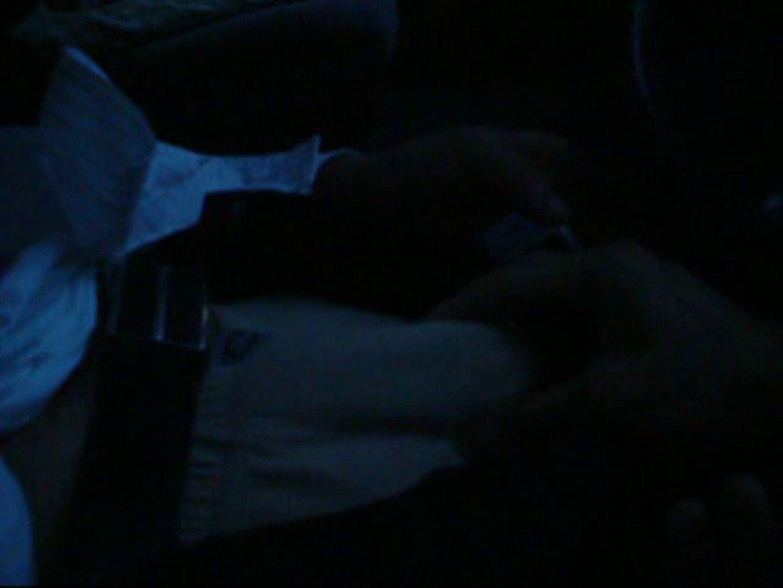 投稿 マコっさんの悪戯日記 File.01 エロすぎる映像  77画像 16