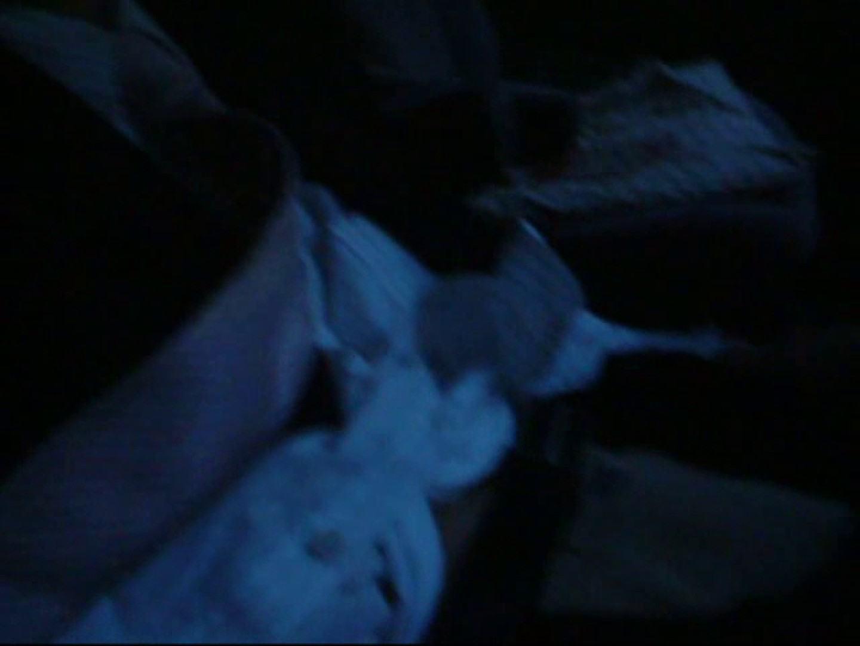 投稿 マコっさんの悪戯日記 File.01 イケメン・パラダイス ゲイ射精シーン 77画像 46