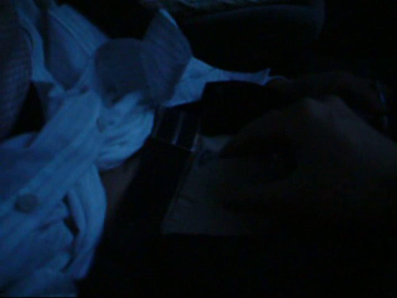 投稿 マコっさんの悪戯日記 File.01 イケメン・パラダイス ゲイ射精シーン 77画像 50