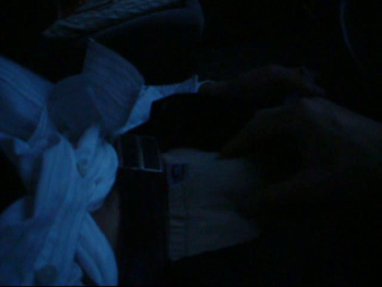 投稿 マコっさんの悪戯日記 File.01 エロすぎる映像   悪戯  77画像 57