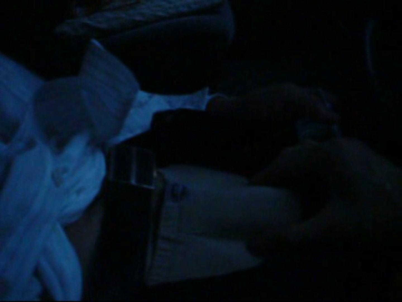 投稿 マコっさんの悪戯日記 File.01 イケメン・パラダイス ゲイ射精シーン 77画像 62
