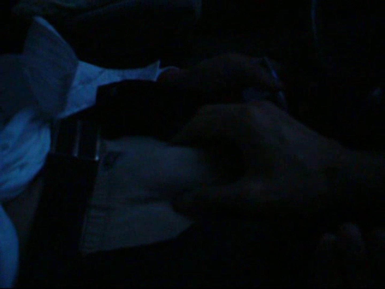 投稿 マコっさんの悪戯日記 File.01 エロすぎる映像   悪戯  77画像 65
