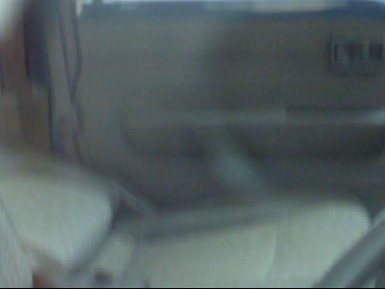 投稿 マコっさんの悪戯日記 File.02 イケメン・パラダイス ゲイ流出動画キャプチャ 67画像 26
