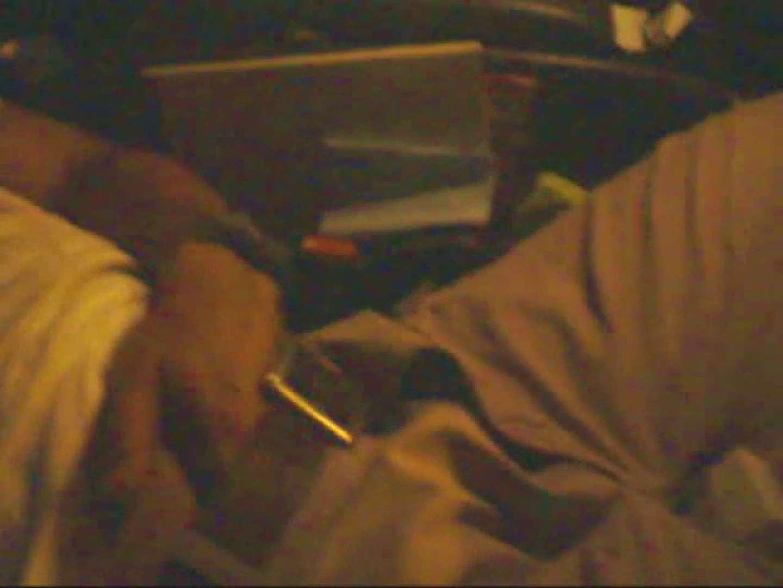 投稿 マコっさんの悪戯日記 File.02 悪戯 | エロすぎる映像  67画像 61