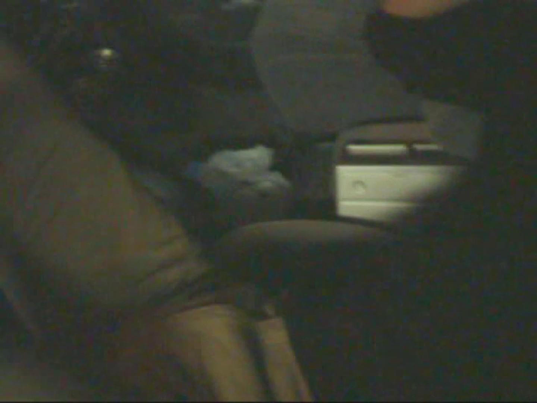 投稿 マコっさんの悪戯日記 File.04 投稿作品 ゲイフリーエロ画像 105画像 99