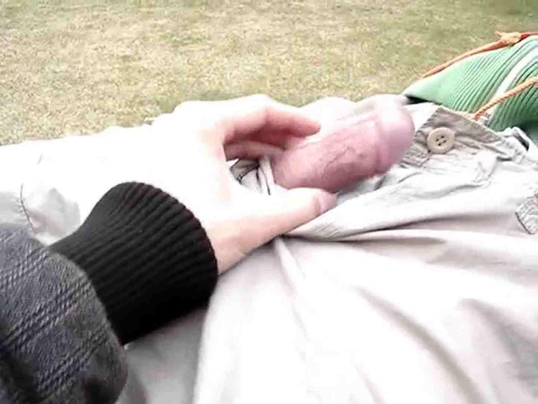 投稿 マコっさんの悪戯日記 File.05 イケメン・パラダイス ゲイSEX画像 81画像 70