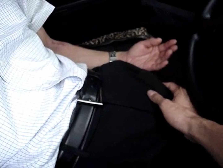 投稿 マコっさんの悪戯日記 File.06 イケメン・パラダイス ゲイエロ動画 50画像 14