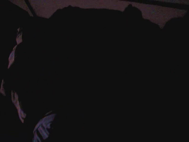 投稿 マコっさんの悪戯日記 File.12 悪戯 | イケメン・パラダイス  109画像 29