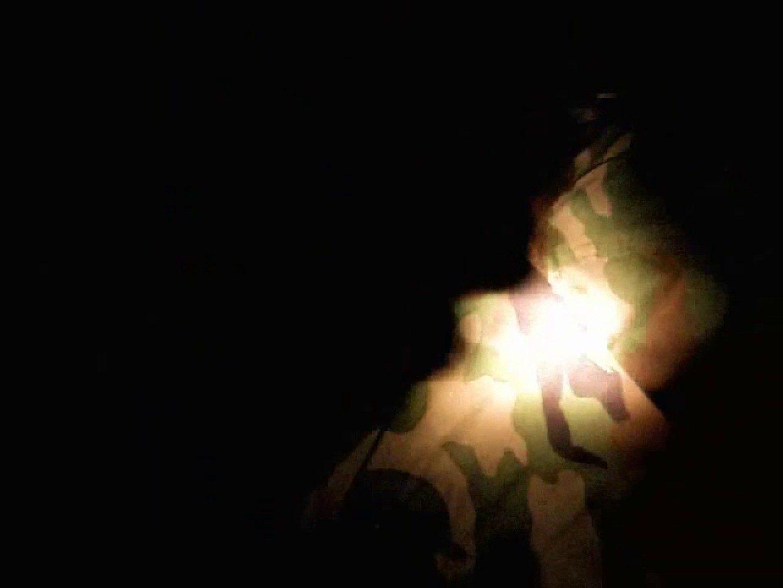 投稿 マコっさんの悪戯日記 File.14 イケメン・パラダイス おちんちん画像 76画像 38