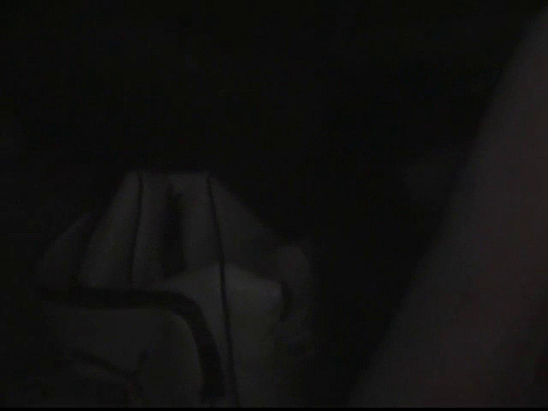 投稿 マコっさんの悪戯日記 File.21 エロすぎる映像 | イケメン・パラダイス  101画像 37