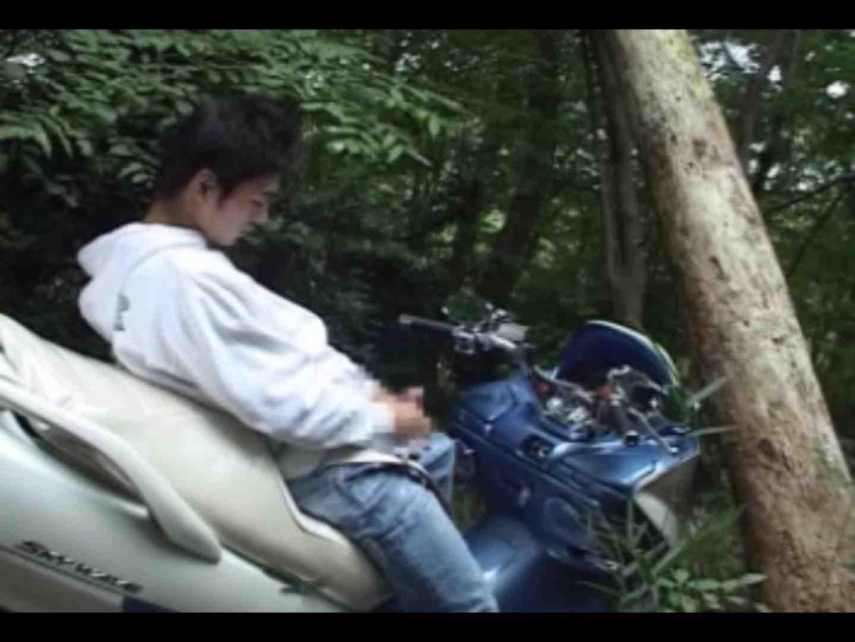 イケメンぶっこみアナルロケット!!Vol.01 オナニー専門男子 ゲイ無修正ビデオ画像 56画像 26