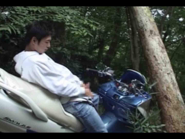 イケメンぶっこみアナルロケット!!Vol.01 イケメン・パラダイス   君のアナルは  56画像 28