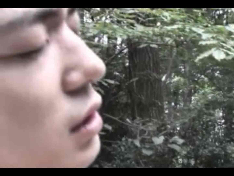 イケメンぶっこみアナルロケット!!Vol.01 オナニー専門男子 ゲイ無修正ビデオ画像 56画像 41