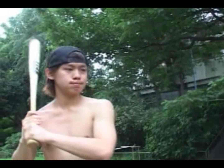 イケメンぶっこみアナルロケット!!Vol.03 ノンケの裸   フェラシーン  69画像 31