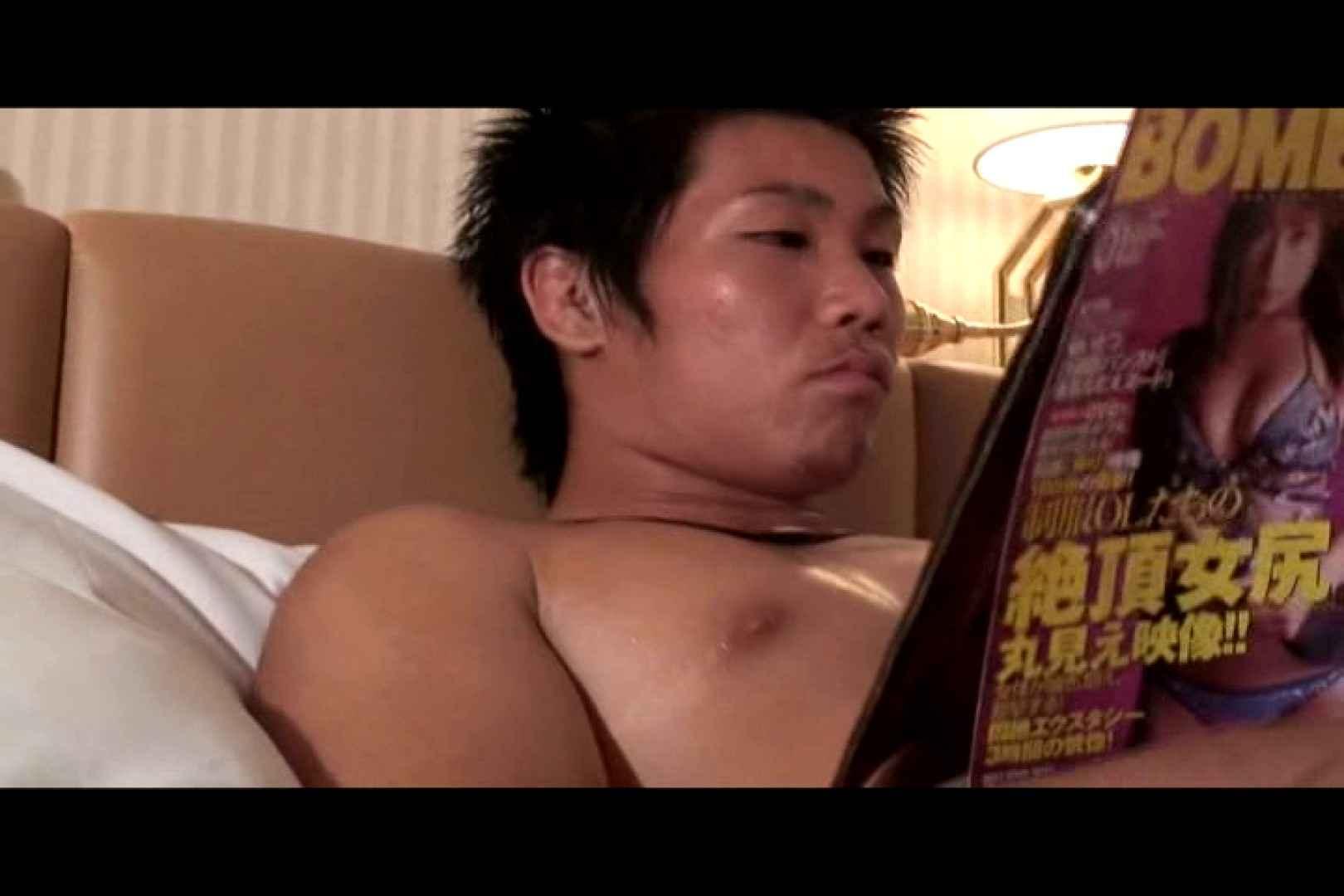 Bistro「イケメン」~Mokkori和風仕立て~vol.03 オナニー専門男子 ゲイ丸見え画像 67画像 50