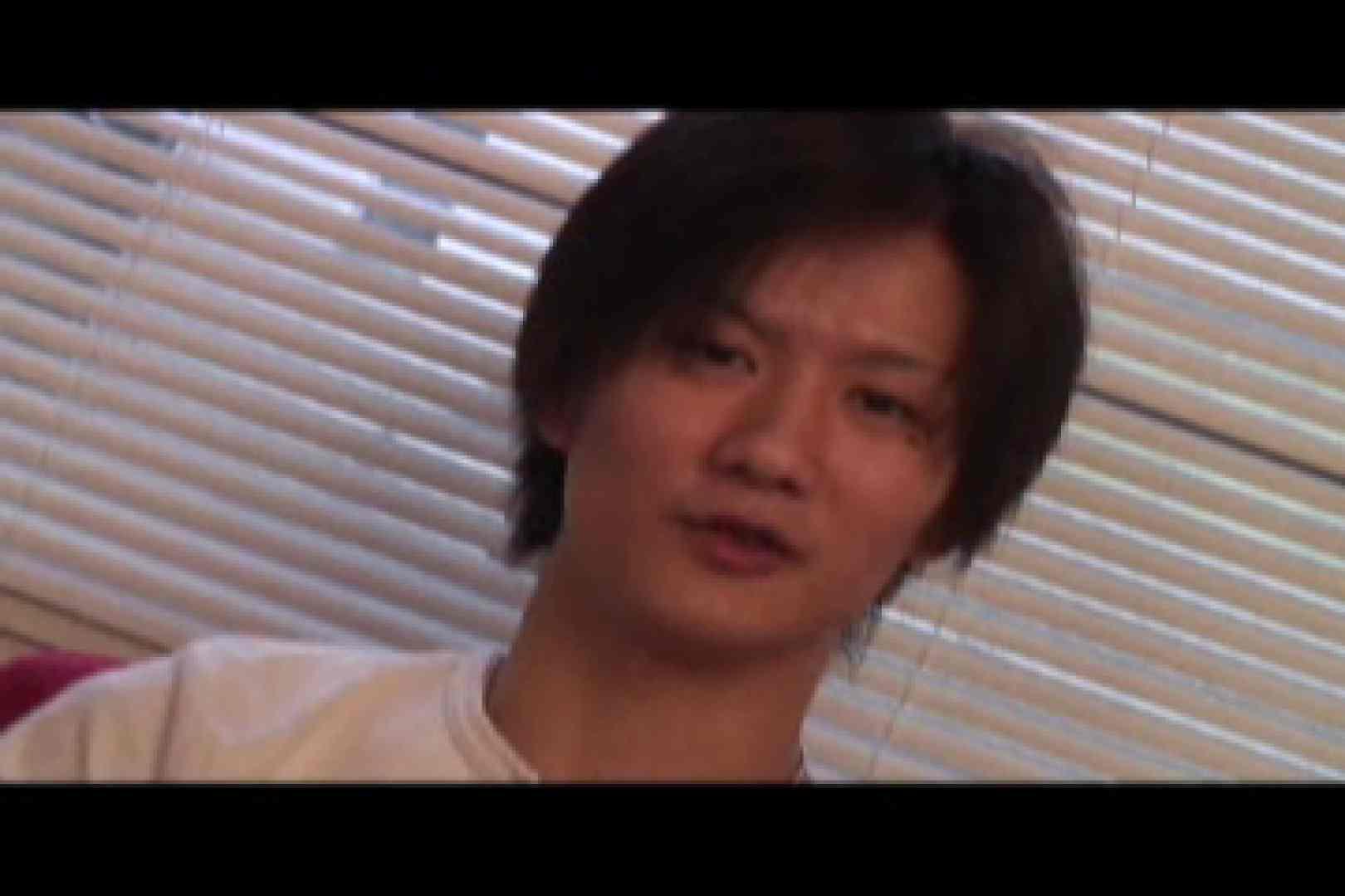 イケメン,s VOL.12 イケメン・パラダイス   すけべなおじさん  84画像 25