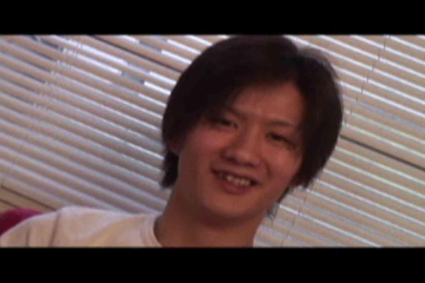 イケメン,s VOL.12 マッチョ しりまんこ画像 84画像 35