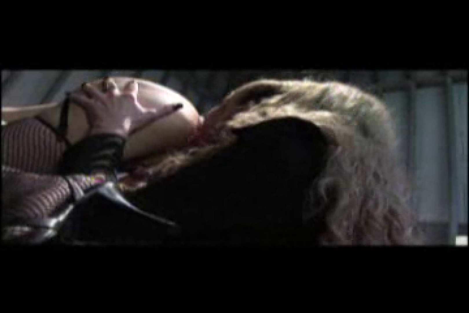 WORLD NEW HALF vol3 エロすぎる映像  54画像 9