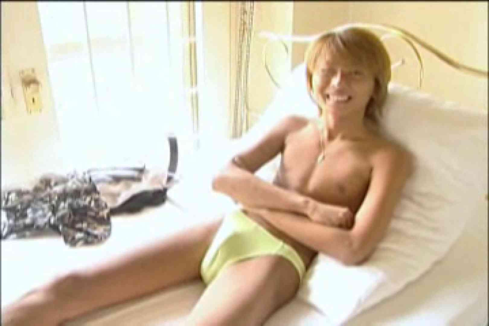 イケメン☆パラダイス〜男ざかりの君たちへ〜vol.23 イケメン・パラダイス  62画像 50