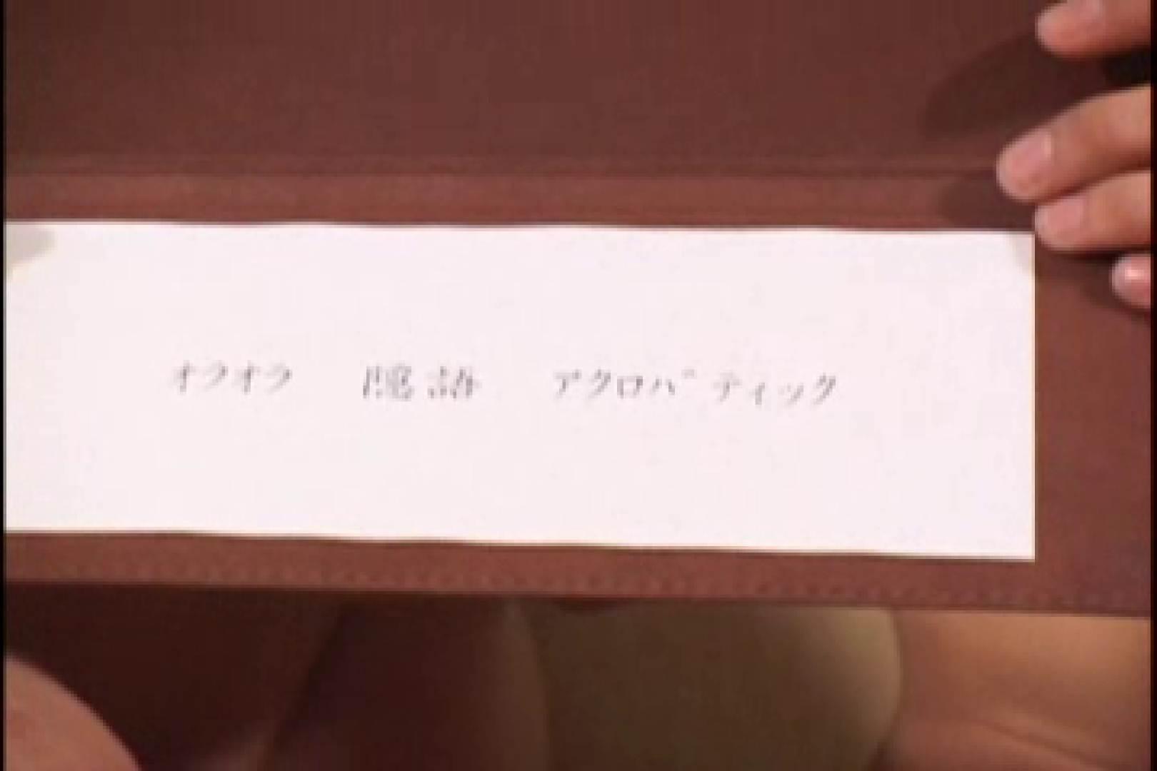 BEST OF イケメン!!男目線のガチSEX vol.04(対女性作品) 対女性  55画像 36