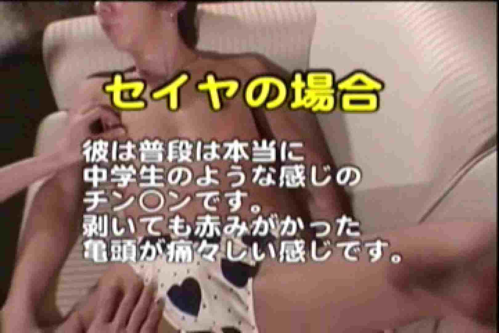BABY FACEな包茎事情!!4FACEの快楽 生だしチンポ  108画像 6