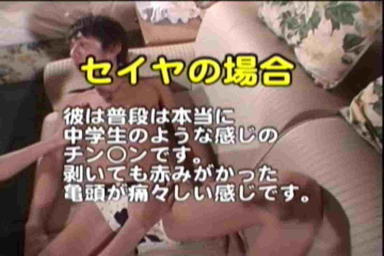 BABY FACEな包茎事情!!4FACEの快楽 射精男 ゲイ無料エロ画像 108画像 17