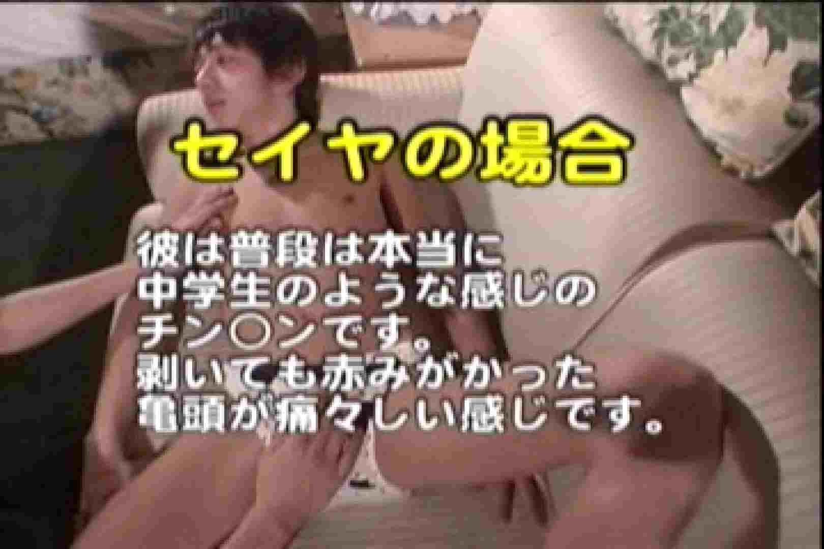 BABY FACEな包茎事情!!4FACEの快楽 射精男 ゲイ無料エロ画像 108画像 29