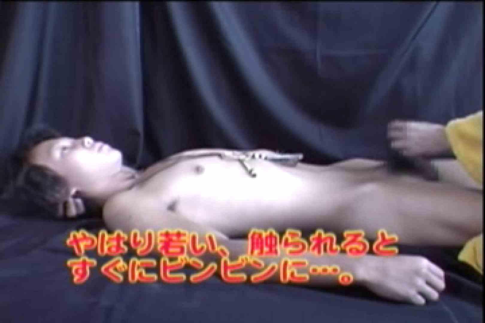 訳ありパイパンゲイデビュー作!!ノンケ売りました!! メンズのチンコ 男同士動画 86画像 12