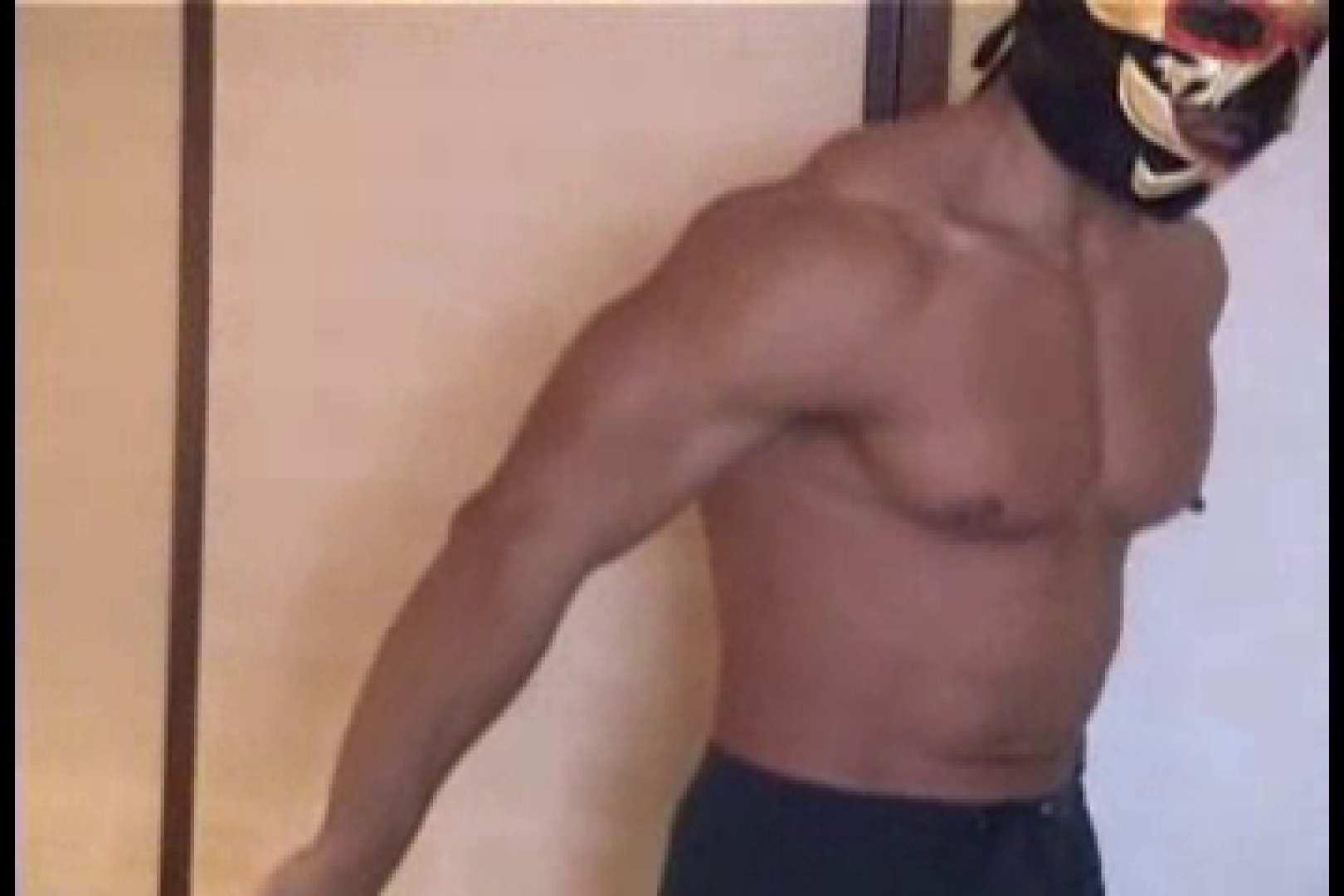 性器の味方ムキムキ覆面マッチョマン 男の世界   マッチョ  106画像 1