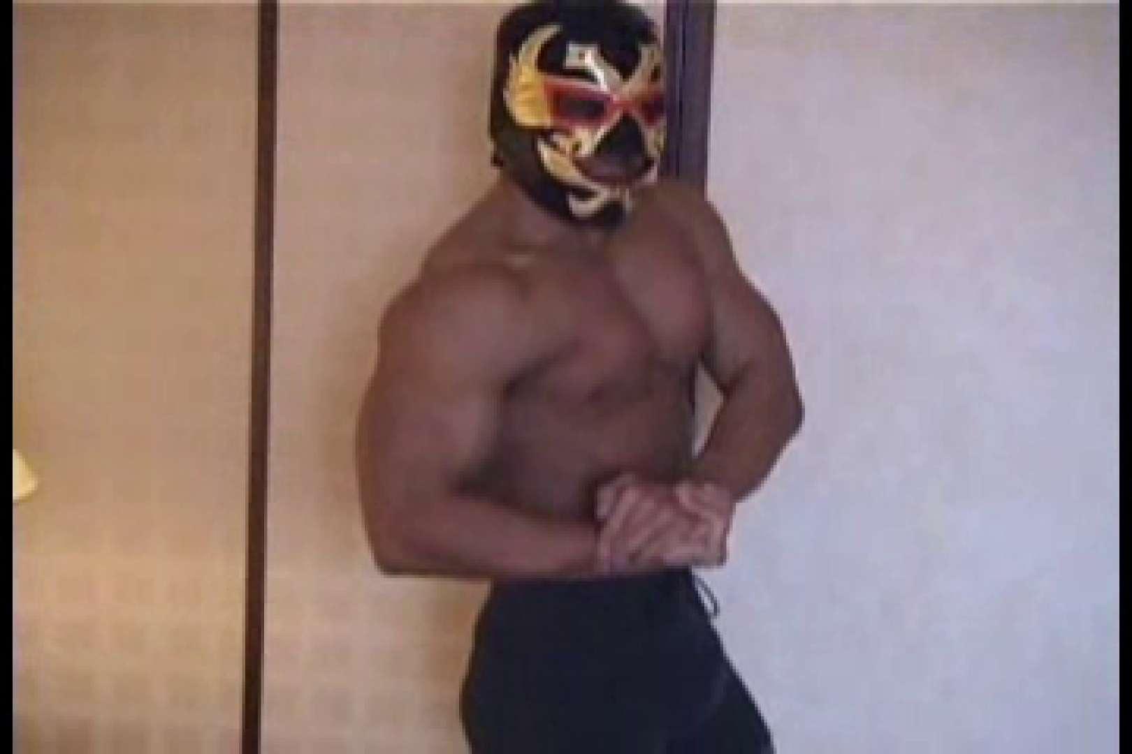 性器の味方ムキムキ覆面マッチョマン 男の世界  106画像 3